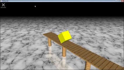 №11391 - Търкалящ се куб