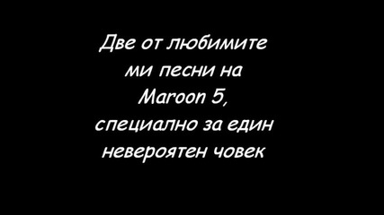 | Маroon 5 - Payphone + Maroon 5 - One More Night | Live |