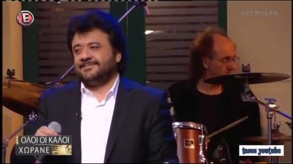 Vasilis Terlegas Enos leptou sigi -live23.10.2015
