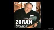 Zoran Zivkovic - Romeo i Julija - (Audio 2007)