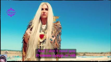 Премиера! Kesha - Praying ( Официално видео) превод & текст