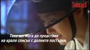 Бг Превод - Sungkyunkwan Scandal - Епизод 3 - 1/4