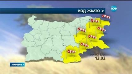 Жълт код за силен вятър в 8 области на Източна България