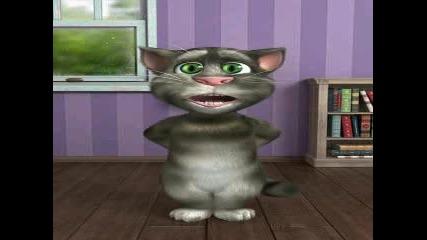 Смях! Лудата котка Том - псува!