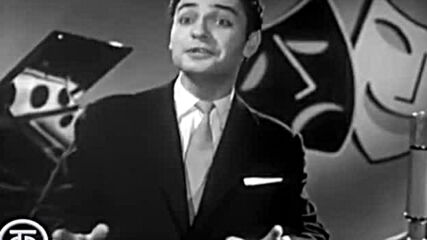 Емил Димитров ( 1964 ) - Арлекино