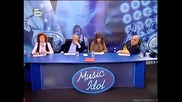 Music Idol 2 - Aделина Недева / София /
