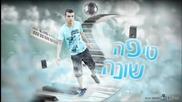 (2012) Израелска Песничка