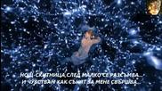 Превод 2015 Анджела Димитриу - Нощ - Скитница