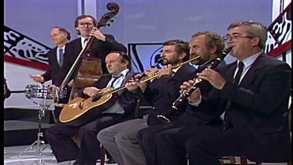 Nada Mamula ( 1990 ) - Na teferic posla nana