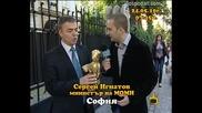 Златен скункс за Сергей Игнатов