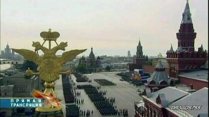 Russian Navy - Руските Военноморски Сили