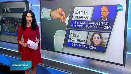 Крайният срок за обявяване на листите на партиите изтича на 2 март