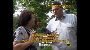 Джоинт в центъра на Варна,  айде народе на безплатната трева - Господари на ефира *29.9.2009* *hq*