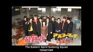 Маршът на Асуко! - 08 ( Part 1) bg subs