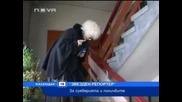 телевизия - Видео - Звезден репортер (18.03.2010 г.)