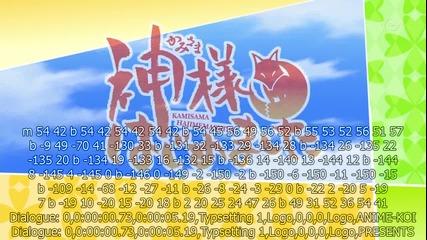 [anime-koi] Kamisama Hajimemashita- 01 eng sub