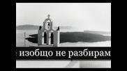 ~^*dimitris Mitropanos - Roza {bg Subs}*^~
