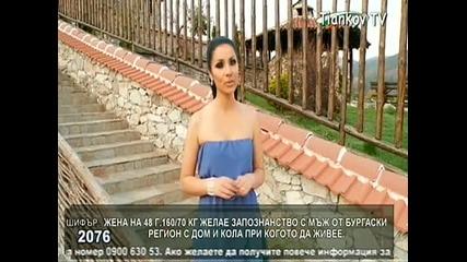 Орк.фолк Палитра-иван, Калинка думаше