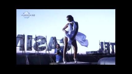 Anelia ft. Ilian - Ne iskah da te narania