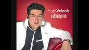 sotis volanis new 2011 sexokoritso -apoklistika Yorgos