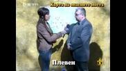 Господари на ефира 03.04.2008