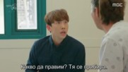 Weightlifting Fairy Kim Bok Joo Е16 / Феята на щангите Финал бг превод
