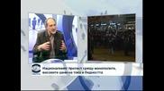 Писателят Емил Андреев за протестите