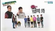 [бг. превод] 150617 Weekly Idol - B T S