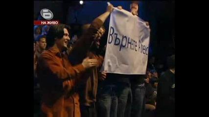 Александра - Music Idol 3 (24.03.09)