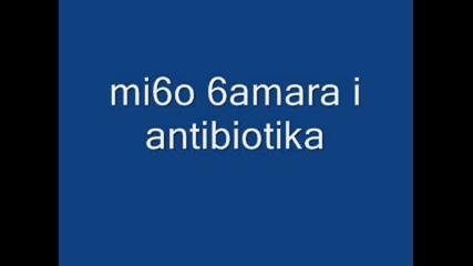 mi6o 6amara i antibiotika