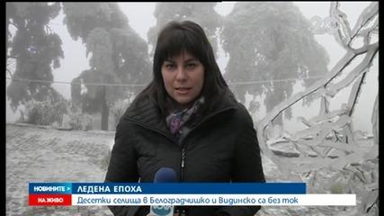 Десетки селища в Белоградчишко и Видинско са без ток