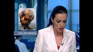 Днк тестове потвърдиха смъртта на изчезналите при взривовете