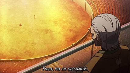 [ Bg subs] Kengan Ashura - S02e11