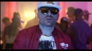 Андреа ft. Costi - Чупакабра [ Официално Видео 2014 ]