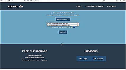 Къде бесплатно да съхраним файлове.