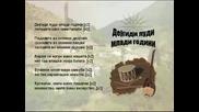 Dejgidi Ludi Mladi Godini - Macedonian Song