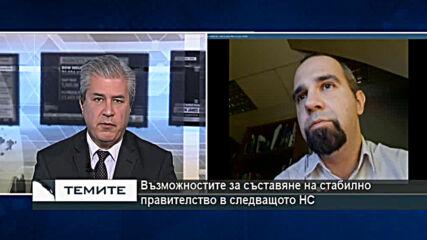 Първан Симеонов: Избирателната активност може да поднесе изненади на парламентарния вот