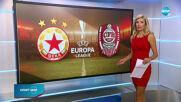 Спортни новини (21.10.2020 - късна емисия)