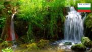 Червеният водопад край Калугерица