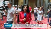 Пламен Николов: Има шанс за съставяне на правителство