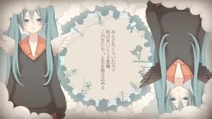 Hatsune Miku - Ame kotoba