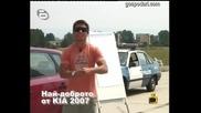 Разгневен Красимир Костов