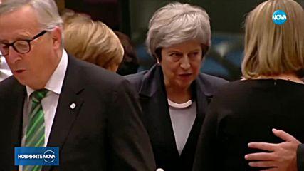 Тереза Мей: Втори вот за Брекзит би нарушил доверието на избирателите в британската демокрация