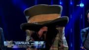 Шапката изпълнява Шапка ти свалям на Криско | Маскираният певец