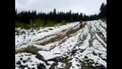 Първи Сняг 2