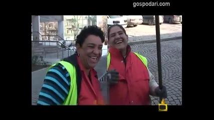 Ромски бисери - Господари на Ефира
