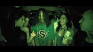 Waka Flocka Flame - Grove St. Party (Feat. Kebo Gotti) [Video] (Оfficial video)