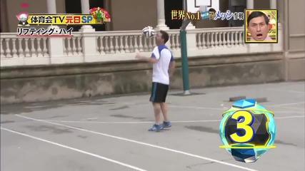 Меси чупи рекорди на ''овчарски скок'' в Японска телевизия