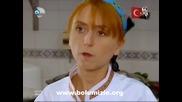Превод - финален епизод 2-ра част - Мечтатели ( Кavak Yelleri ).