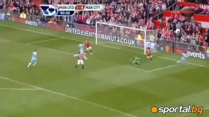 разгром на Ман Сити срещу Юнайтед! 1:6